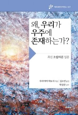대우휴먼사이언스 제공